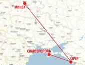 Белорусских туристов намерены доставлять в Крым самолётом транзитом через Сочи