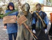 Феодосийские студенты вышли на экологическую акцию:фоторепортаж