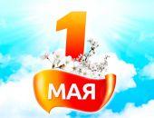 Программа праздничных мероприятий 1 Мая в Феодосии