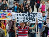 На первомайском шествии в Москве задержали веганов, в Новосибирске прошла монстрация
