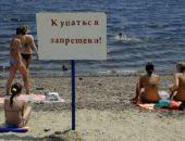 В Крыму стартовал курортный сезон, но большинство пряжей пока не имеют разрешений на работу