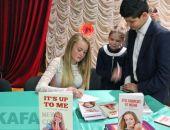 Меган Вернер из Южной Африки представила в Коктебеле свою книгу