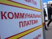 Тарифы в Крыму на услуги ЖКХ будут повышать часто, но не более чем на 15% единоразово