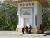 Запускают фонтан Айвазовского:фоторепортаж