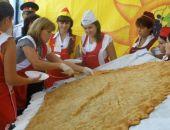 В Крыму испекут самый большой чебурек в мире