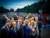 Перед феодосийцами выступят звезды российской эстрады