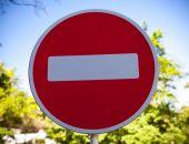 Центр столицы Крыма 9 Мая закроют для транспорта с 5 часов утра