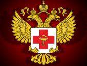 Крымчане стали реже жаловаться на работу «скорой»
