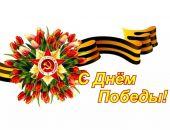 Дорогие ветераны Великой Отечественной войны! Уважаемые жители и гости Феодосии!