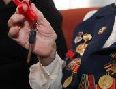 Власти Крыма заявили, что обеспечили всех крымских ветеранов ВОВ жильём