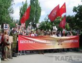 В День Победы по Феодосии прошел «Бессмертный полк» (видео)