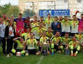 ФК «Евпатория» – обладатель Кубка Крыма по футболу