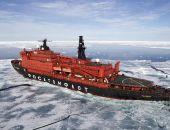 Российскую программу по развитию Арктики предложили сократить вчетверо