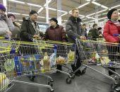 Продовольственные карточки для малоимущих в России появятся в 2018 году