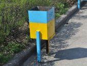 Глава Крыма предложил штрафовать на 5 млн. руб. за урны «антигосударственного цвета» (видео)
