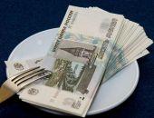 В Крыму прожиточный минимум повысили на 40 рублей