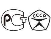 В Крыму начата массовая проверка продукции на соответствие ГОСТам
