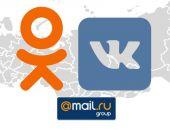 Крымчане не смогут общаться с украинцами в соцсетях ВКонтакте и Одноклассники