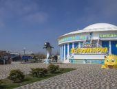 Феодосийский дельфинарий оштрафован на 30 тыс. рублей