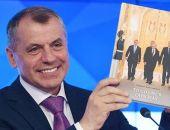 Через пять лет Крым станет самодостаточным регионом РФ, – Константинов