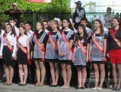 В феодосийской школе №5 прозвенел последний звонок (видео)