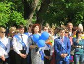 Последний звонок в школе №2 Феодосии (видео)