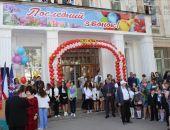 Последний звонок в феодосийской школе №1 (видео)