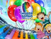 В «Артеке» в финале «Детской Новой волны» выступят Басков, Билан и «Руки вверх»