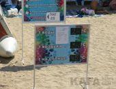 Синоптики рассказали, когда в Крыму наступит настоящее лето