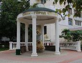 Один крымский город попал в ТОП-10 оздоровительных курортов России