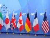 В Италии открывается саммит «большой семёрки»