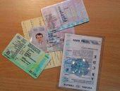 Срок перерегистрации украинских водительских удостоверений в Крыму продлили на год
