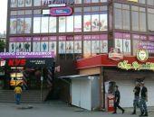 В столице Крыма снесут скандальноизвестный торговый центр «Куб»