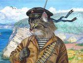 Символом Крыма теперь предлагают сделать кота Ватника
