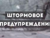 Завтра в Крыму ожидают ураган с сильными ливнями, градом и шквалом