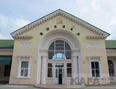 В Феодосии запланирован капремонт вокзала