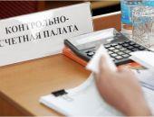 Счётная палата Крыма проверит траты денег Управлением капремонта домов и МФЦ