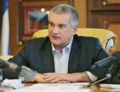 Аксёнов раскритиковал новый генплан Ялты, увидев в нём лоббирование интересов строительных компаний