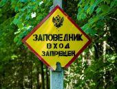 Власти Крыма будут через суд пытаться вернуть в состав заповедников «откушенные» ранее земли