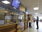 В аэропорту «Симферополь» открылась автостанция