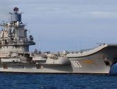 Ремонт «Адмирала Кузнецова» подорожал на 20% и обойдется в 50 млрд рублей