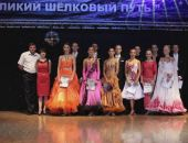 В июне состоится Международный танцевальный форум