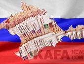 Инвесторы готовы вложить в экономику Крыма 290 млрд рублей, – глава Минэкономразвития