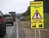 В ГИБДД назвали пять самых опасных дорог в Крыму
