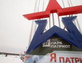 В Севастополе начинается строительство филиала парка «Патриот», – Овсянников