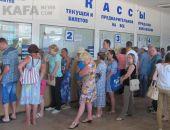 В Крыму подорожает проезд в междугородних автобусах