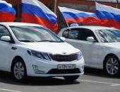 В Феодосии состоится автопробег, приуроченный ко Дню России