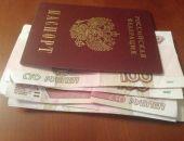 В Судаке чиновника обвинили в выдаче незаконного паспорта РФ за взятку