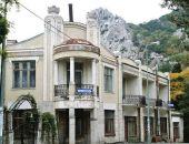 В Крыму хотят продать 11 государственных санаториев за 1,5-2 млрд рублей