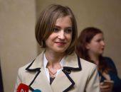 Депутат Госдумы, экс-прокурор Крыма Поклонская отрицает, что у неё есть квартира в Донецке